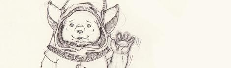 kobold illustration for a fairytale by John E. Brito