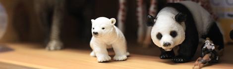 Schleich Eisbären-Baby Panda Figur